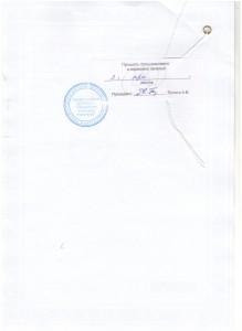 посл.стр
